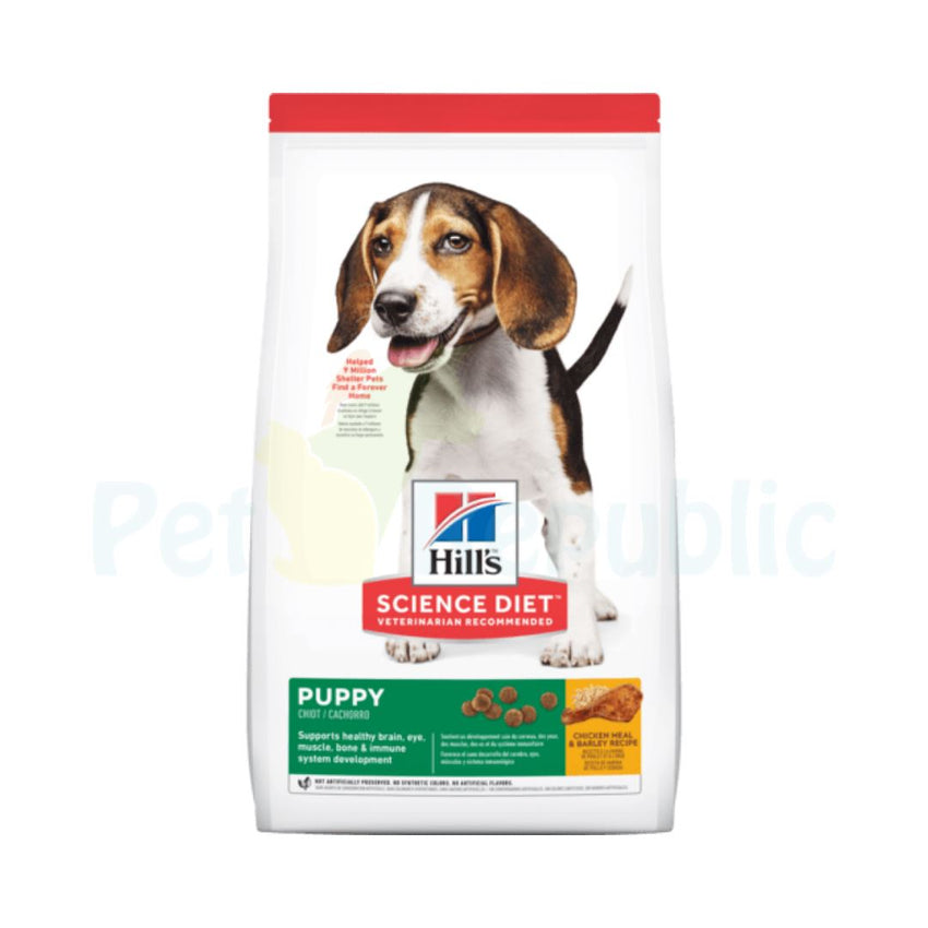 SCIENCE DIET Puppy Healthy Development 4kg - Pet Republic Jakarta