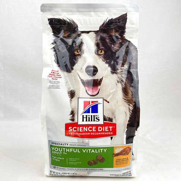 SCIENCEDIET Adult 7+ Youth Vitality 1,58kg Dog Food Dry Science Diet