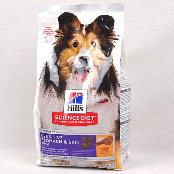 SCIENCEDIET Adult Sensitive Stomach And Skin Chicken Recipe 1,81kg Dog Food Dry Science Diet