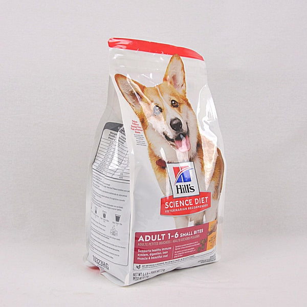 SCIENCEDIET Canine Adult Small Bite 2kg Dog Food Dry Science Diet