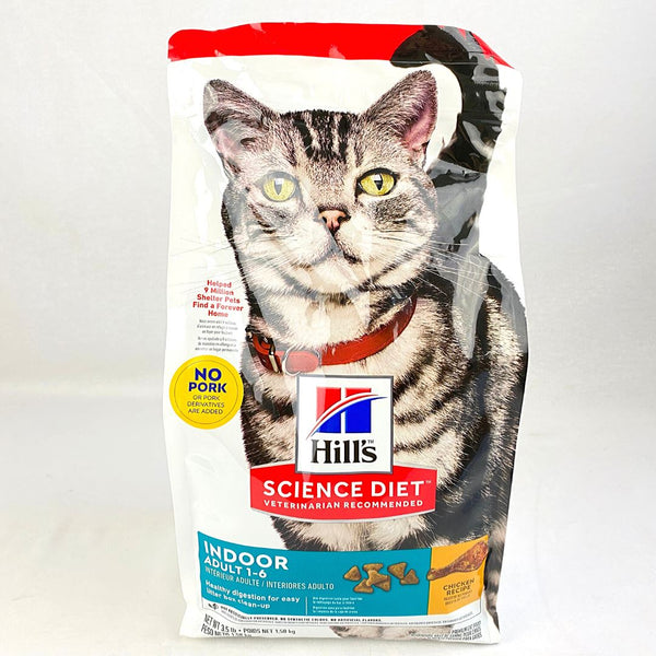 SCIENCEDIET Cat Adult INDOOR 1,58kg Cat Dry Food Science Diet