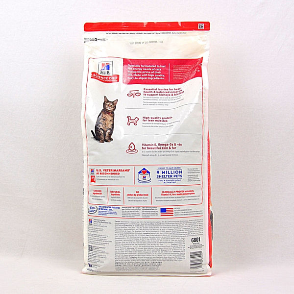 SCIENCEDIET Cat Optimal Care 20lbs Cat Dry Food Science Diet