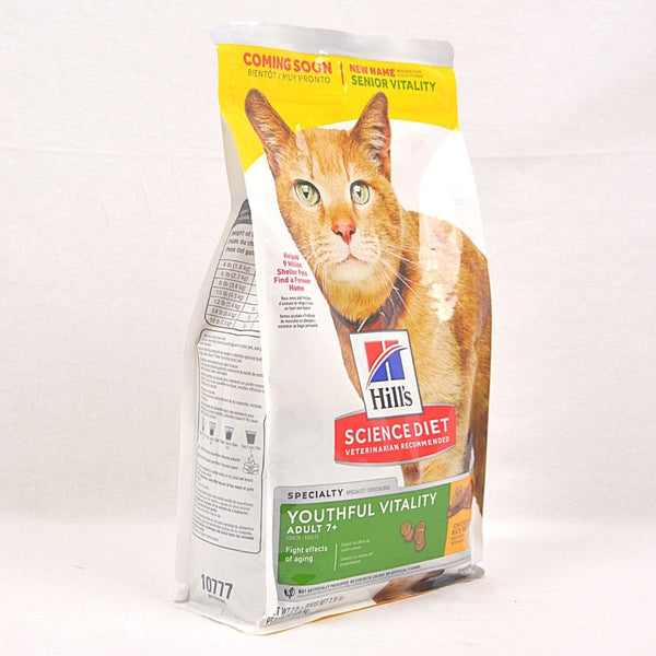 SCIENCEDIET Feline Adult 7Plus Youth Vitality 1.36kg Cat Dry Food Science Diet