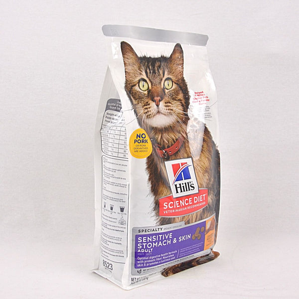 SCIENCEDIET Feline Adult Sensitive Stomach and Skin 2kg Cat Dry Food Science Diet