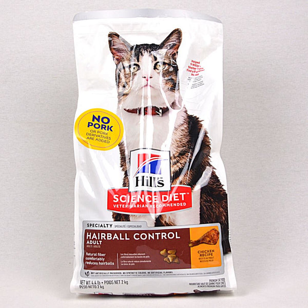 SCIENCEDIET Feline Hairball Control Chicken Recipe 2kg Cat Dry Food Science Diet