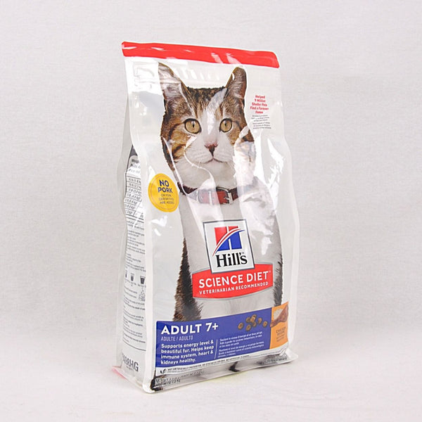SCIENCEDIET Feline Meture Adult 1.5kg Cat Dry Food Science Diet
