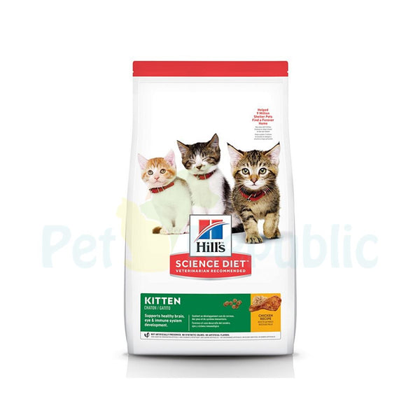 SCIENCEDIET Kitten Healthy Development Chicken 1.58kg Cat Dry Food Science Diet
