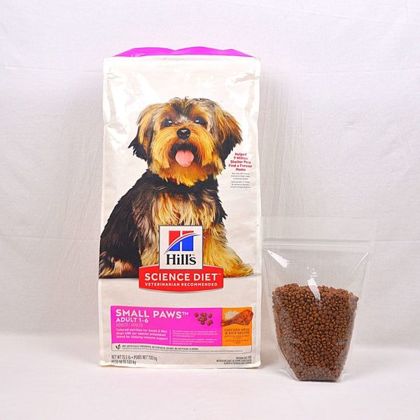 SCIENCEDIET Small Paws Small and Mini Repack 800g Dog Food Dry Science Diet