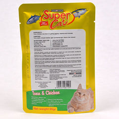 SUPERCAT Kitten Pouch 85g Cat Food Wet SuperCat