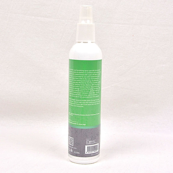 TRUEICONIC CRS Coat Revitalizing Spray 300ml Grooming Pet Care True Iconic