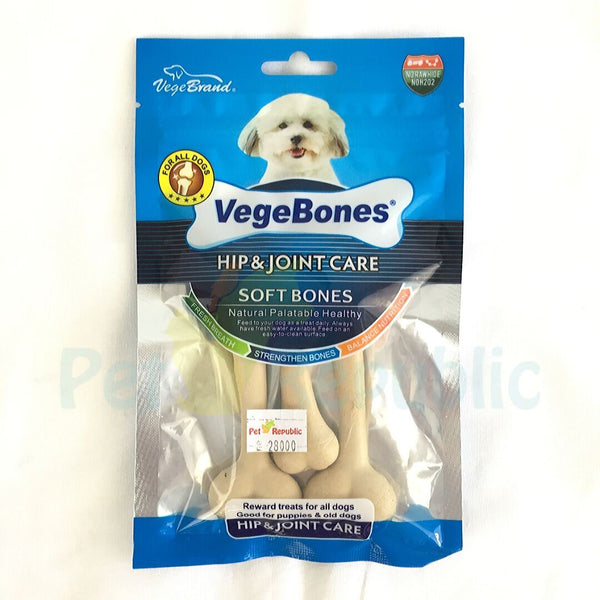 VEGEBONES Hip and Joint Care Medium Bones 60gr - Pet Republic Jakarta