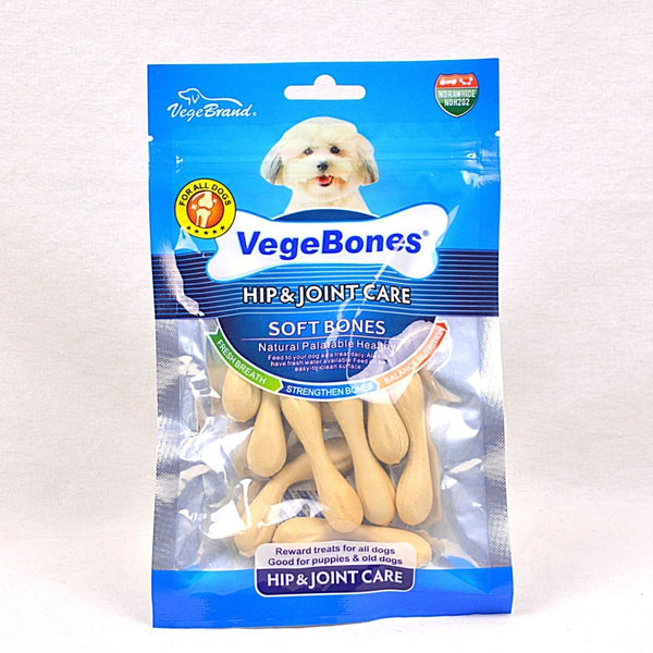 VEGEBONES Hip and Joint Care Small Bones 60gr Dog Dental Chew Vegebrand