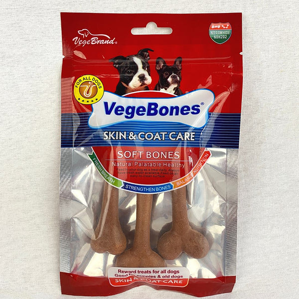 VEGEBONES Skin and Coat Care MEDIUM Bones 60gr Dog Dental Chew Vegebrand