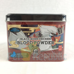 VEGEBRAND Blackbone Chicken Blood Powder 200gr - Pet Republic Jakarta