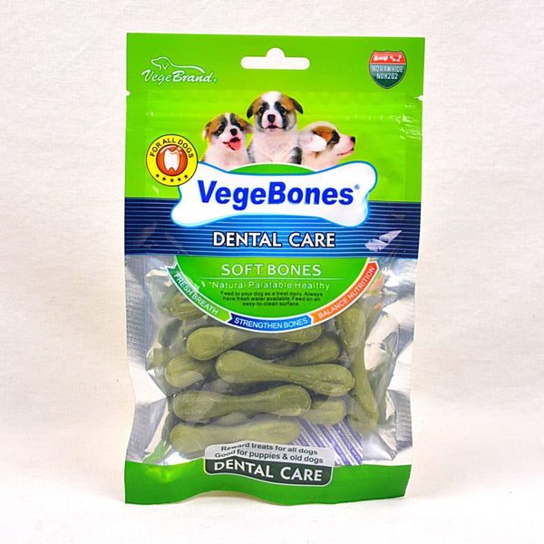 VEGEBRAND Vegebones Dental Bones Care Small 60gr Dog Dental Chew Vegebrand