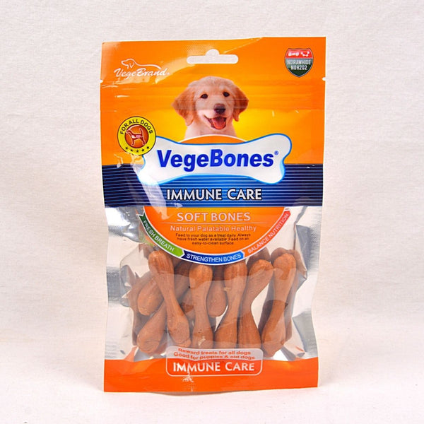 VEGEBRAND VegeBones Immune Care Small 60gr Dog Dental Chew Vegebrand