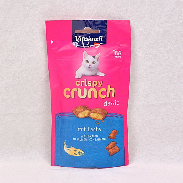 VITAKRAFT Crispy Crunch with Salmon 60gr Cat Snack Vitakraft