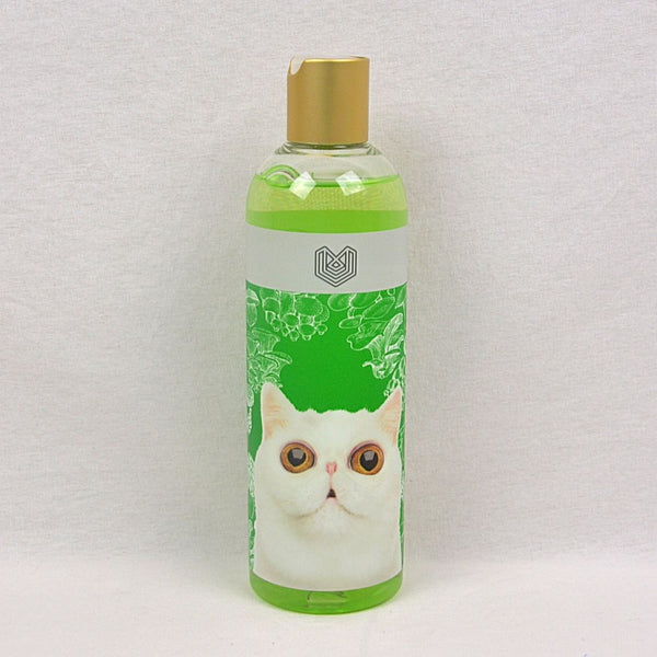 VOLKPETS Cat Shampoo Anti Fungal 500ml Grooming Medicated Care Volk Pets