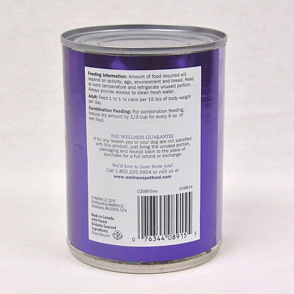 WELLNESS Chicken and Sweet Potato Canned Food 354g Dog Food Wet Wellness