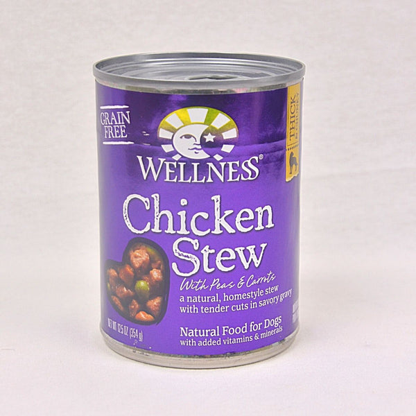 WELLNESS Chicken STEW with Peas and Carrot 354gr Dog Food Wet Wellness