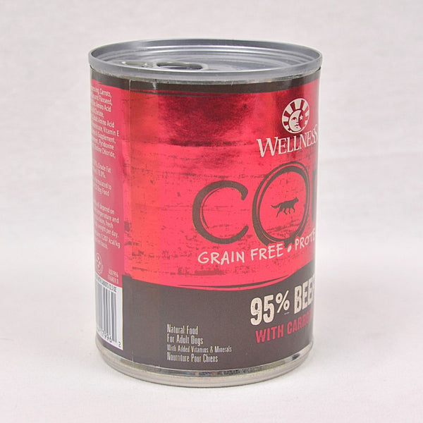 WELLNESS CORE 95% Beef Carrot 354g Dog Food Wet Wellness