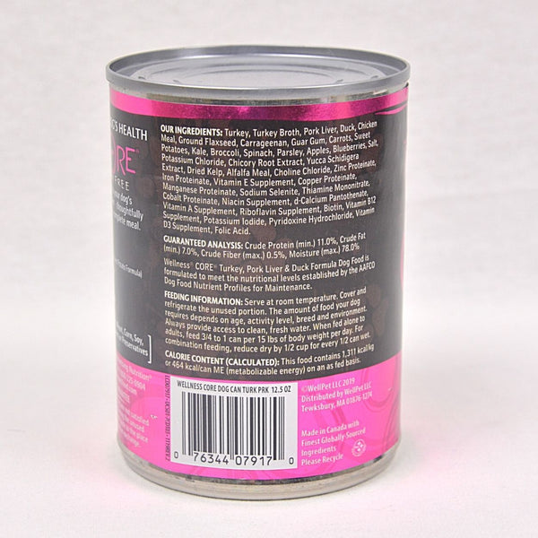 WELLNESS Core Turkey.Pork Liver and Duck 354g Dog Food Wet Wellness