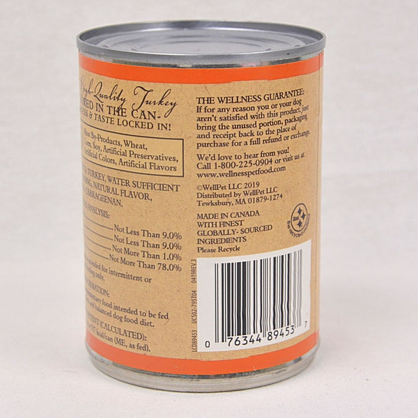 WELLNESS Ninety-five Turkey Canned Dog 374g Dog Food Wet Wellness