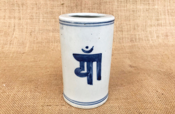 A Blue and White Pottery Cylindrical Vase