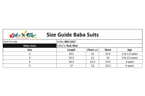 Baba Suits