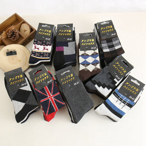 Men's Winter Crew Thick Wool Socks