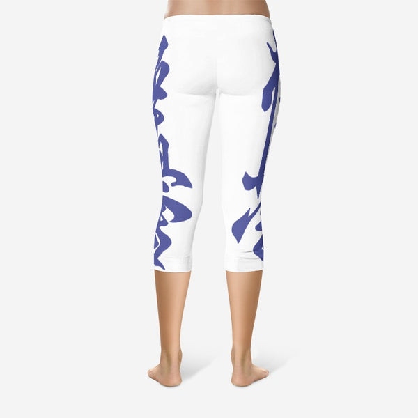 Kyokushin Kanji All-Over Print Capri Women Leggings