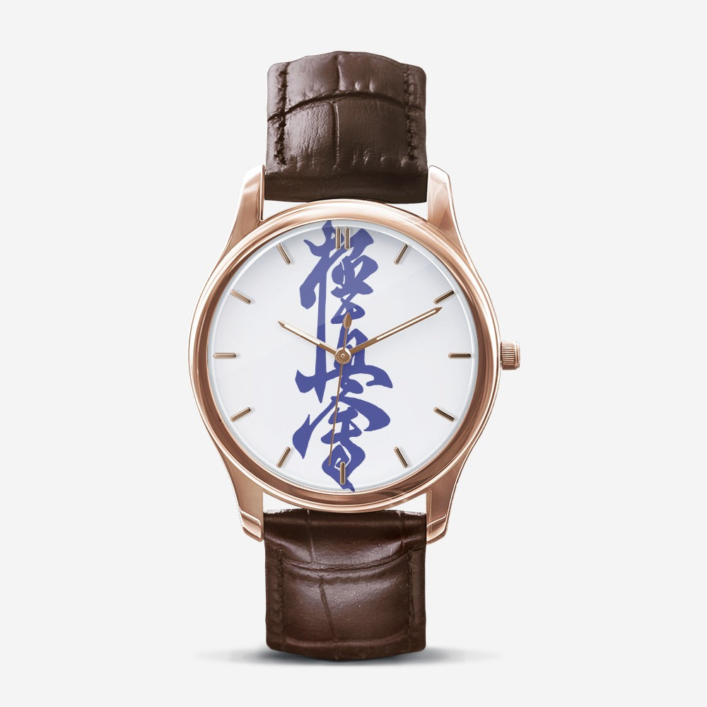 Kyokushin Kanji Classic Fashion Unisex Print Brown Quartz Watch