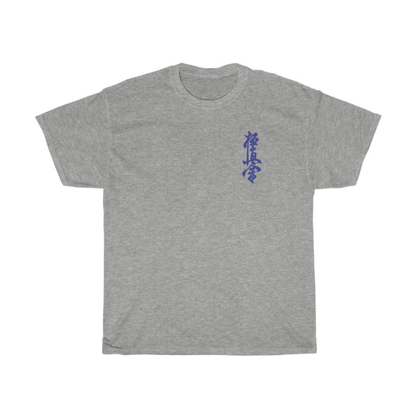 Kyokushin Unisex Heavy Cotton Tee