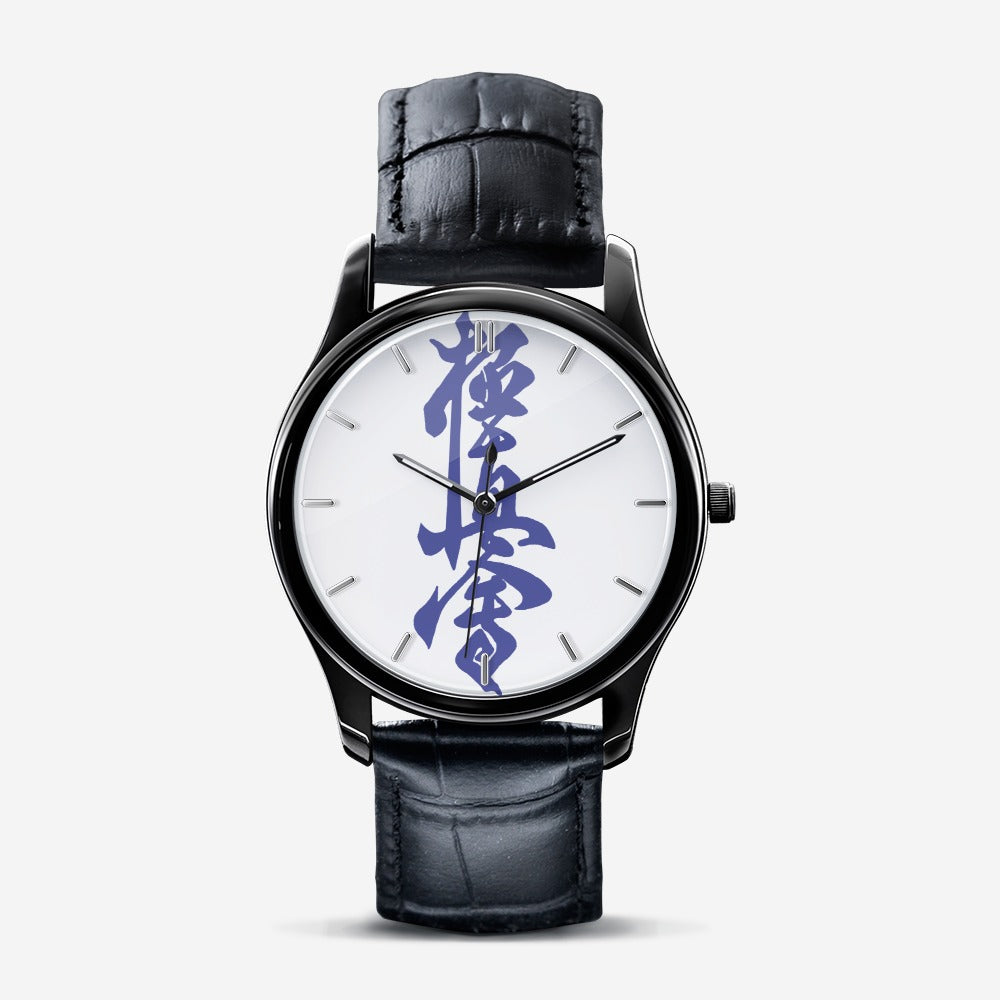 Kyokushin Kanji Classic Fashion Unisex Print Black Quartz Watch