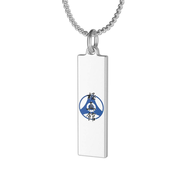 Azadani Kyokushin Store Kyokushin-kan Single Loop Necklace Kyokushin Store
