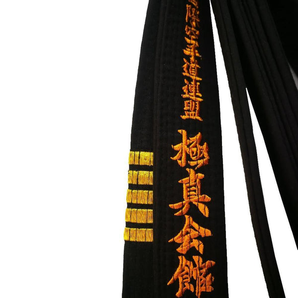 High Quality Professional Kyokushin Kai Karate Japanese Black Belts Kanji Kyokushin Embroidery Japan Belt Accessories, Belts, Kyokushin Kyokushin Store