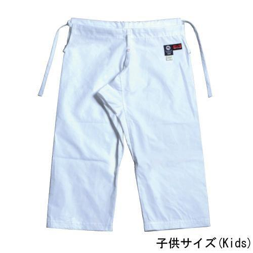 K-790 Made in Japan Light Weight Full Contact Karate Gi- ISAMI Best Gi, Gi, ISAMI, Latest Kyokushin Store