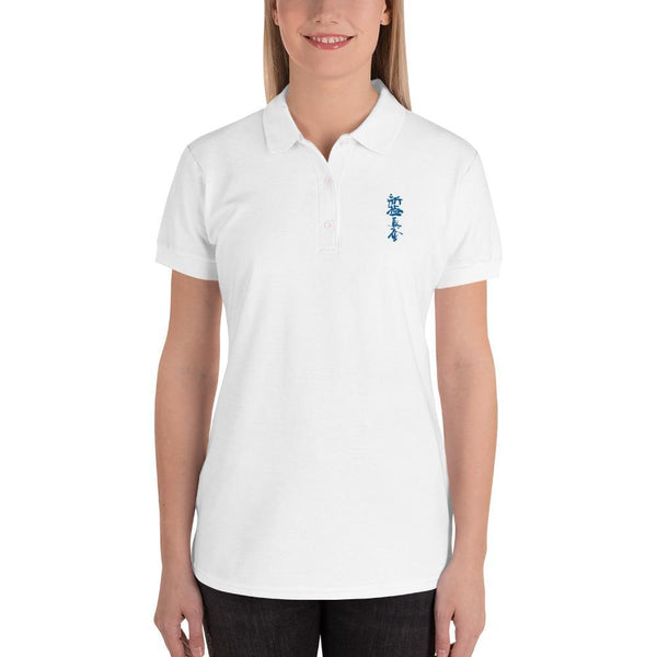 Gildan 82800L Embroidered Women's Polo Shirt (Shinkyokushin) Apparel, Latest, Shinkyokushin, Women Kyokushin Store