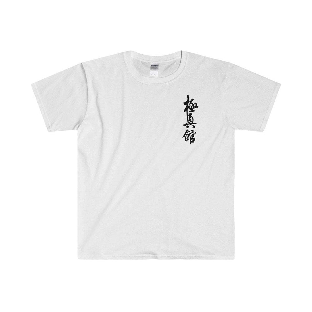 Kyokushin-kan Men's Fitted Short Sleeve Tee