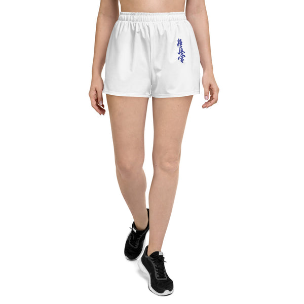 Women's Athletic Short Kyokushin Shorts