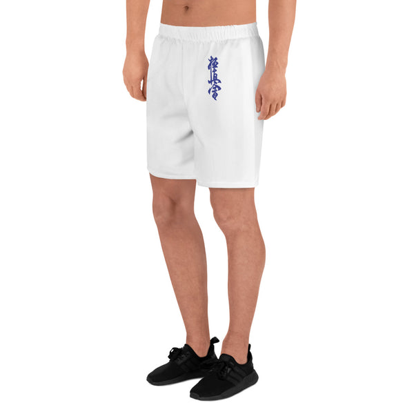 Men's Athletic Long Kyokushin Shorts