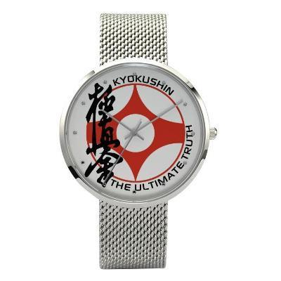 Kyokushin Stylish Simplicity Watch