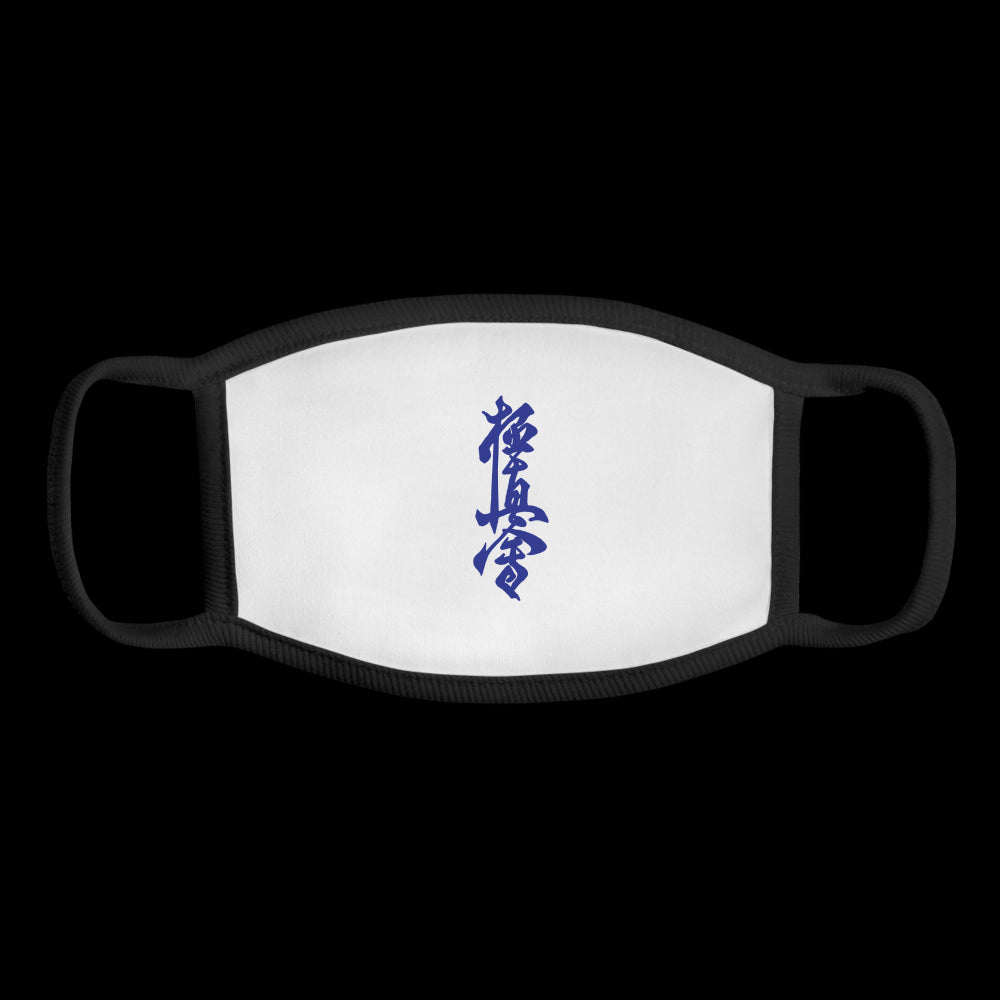 Kyokushin Youth Face Mask