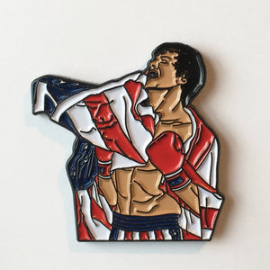 I MUST BREAK YOU Enamel Pin