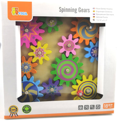 Wooden Spinning  Gears on Board - Viga