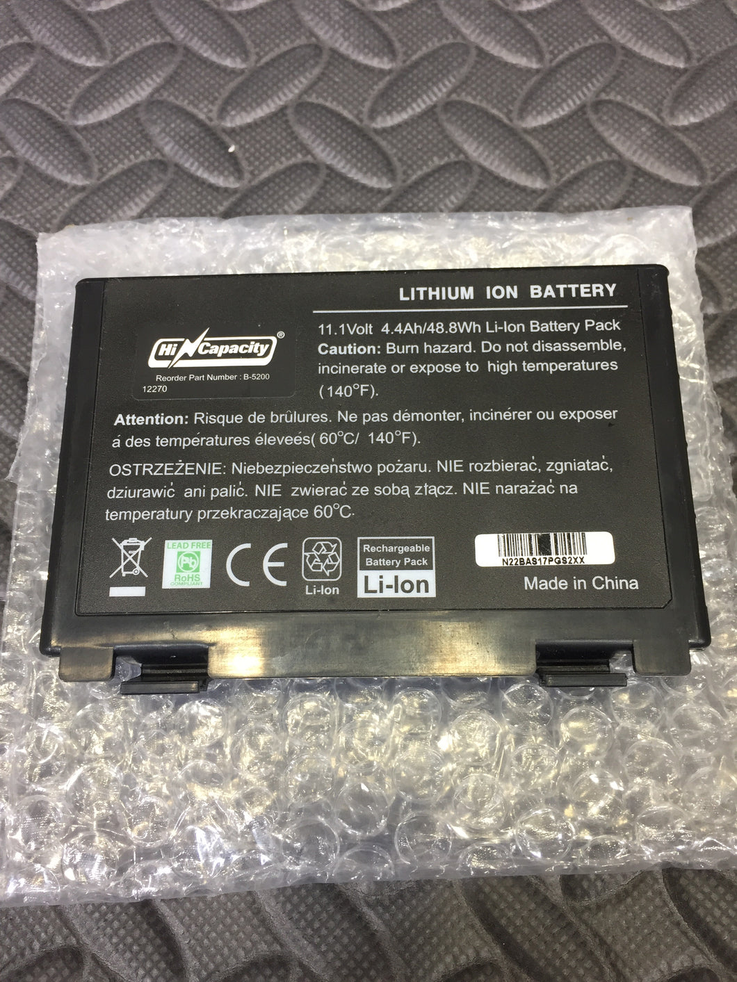 Battery Biz Hi Capacity B-5200 Battery Replacement for 90-NVD1B1000Y - AsIsStuff