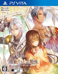 Moujuu-tachi to Ohime-sama in Blossom PS Vita SONY PLAYSTATION JAPANESE Version Region Free