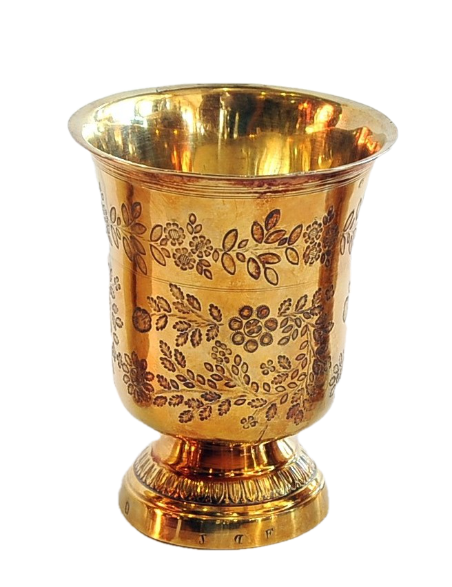 Small Sterling Silver and Goldwash Goblet