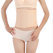 Women Postpartum Bandage Maternity Belly Waist