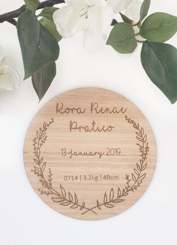 Keepsake Wooden Plaque